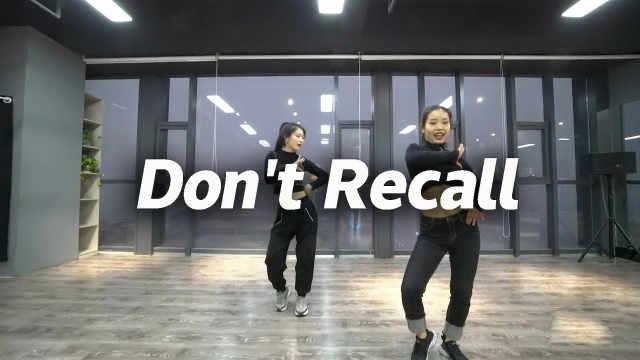 小白&晨晨翻跳《Don't Recall》