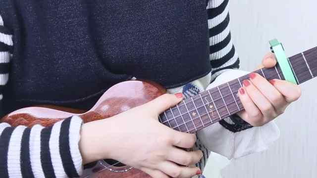 陈雪凝《绿色 》尤克里里弹唱教学