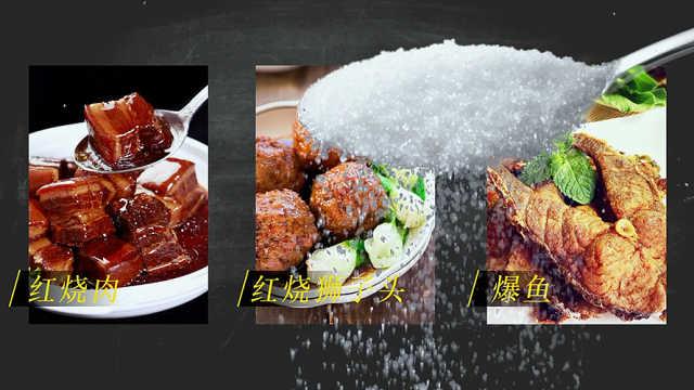 江浙沪口味史:自古富豪炫富靠吃甜