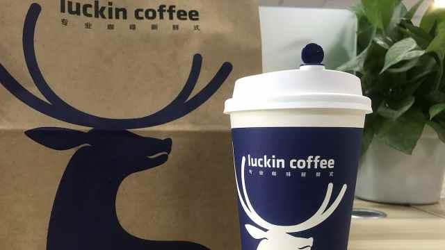 瑞幸回应抵押咖啡机:常规融资