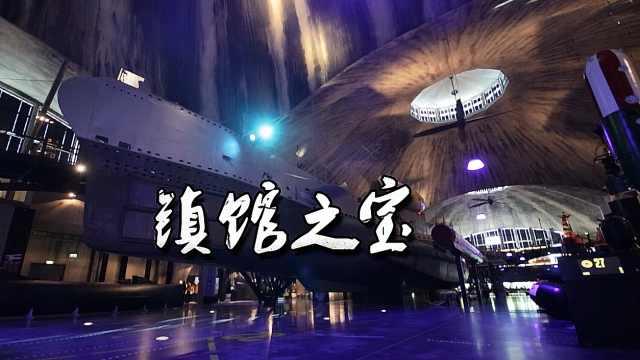 塔林海事博物馆勒美比图号潜水艇
