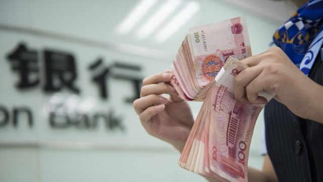 2018银行业薪酬曝光!最高人均58万