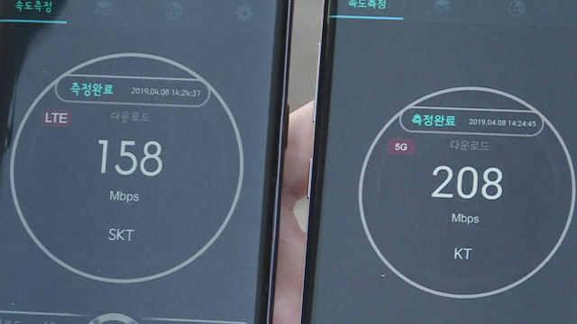 韩国5G连不上,运营商:过两年就好了
