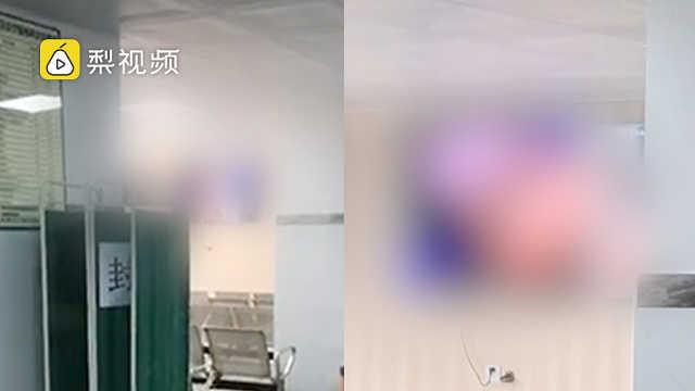 医院播放不雅视频,警方介入调查