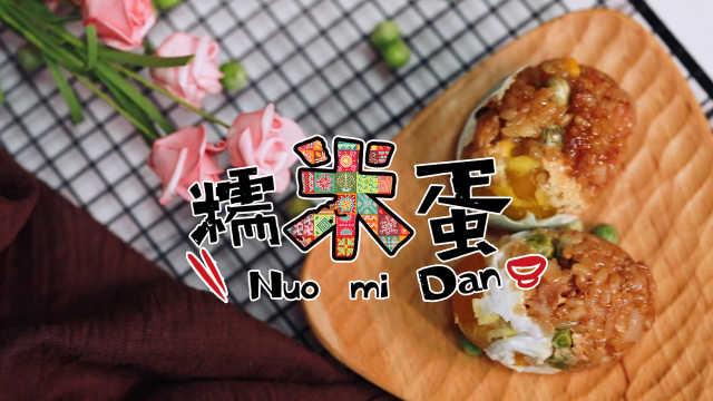 【定格动画】咸鸭蛋和糯米的碰撞
