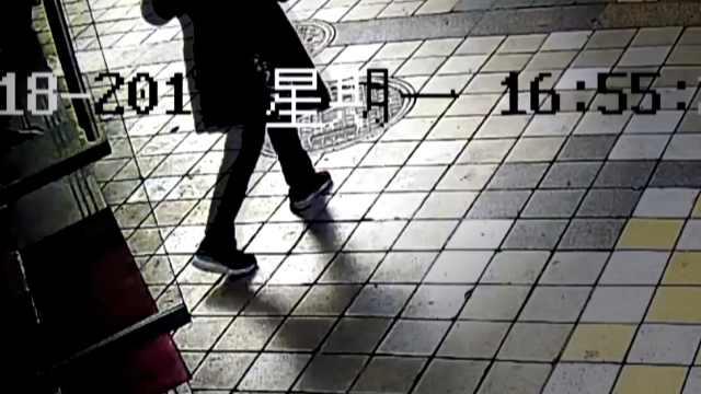 仅靠一秒半身影像,偷包女贼被抓获
