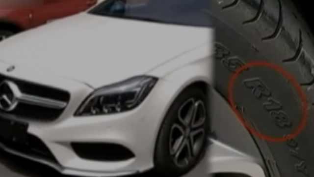 买奔驰轮胎被换,4S店退全款赔200万