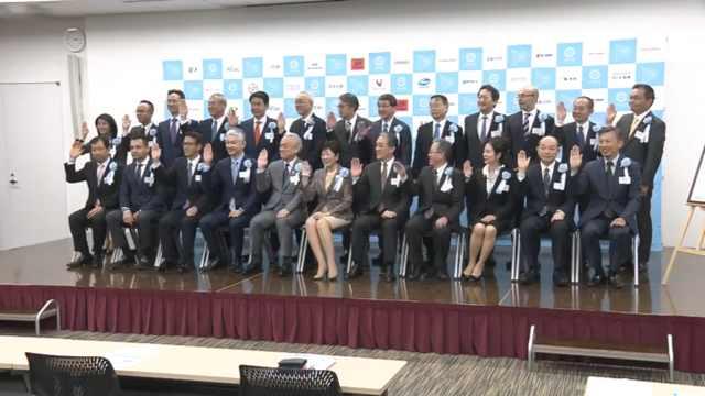 日本23家雇主拒招烟民,戒烟有补贴