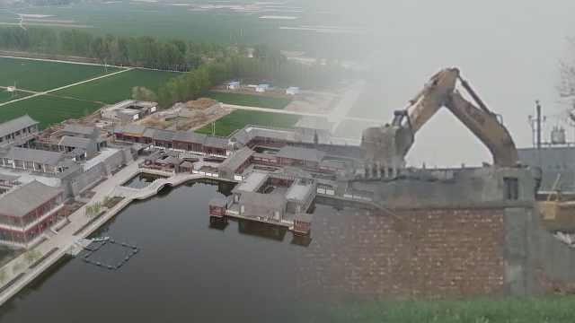 河北袁府开始拆除,此前被认定违建