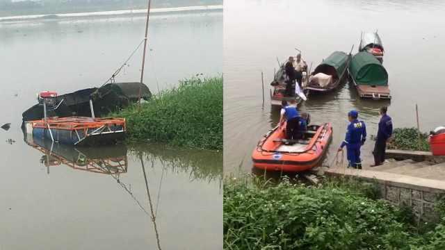 广东4村民外出捕鱼,已确认全部遇难