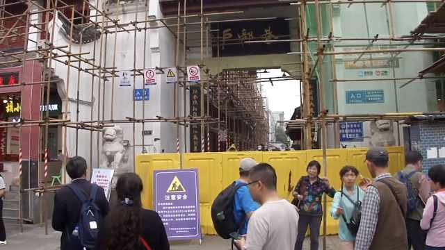 武汉户部巷改造75天,商户:亏大了