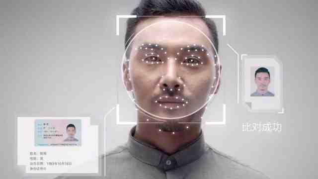 人脸识别普及之后,需要带身份证吗