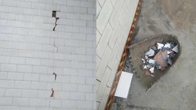 四川珙县凌晨3.3级地震,村民被震醒