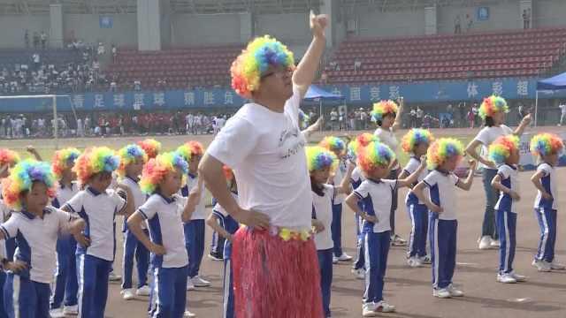 孩子运动会上,他C位领舞《卡路里》