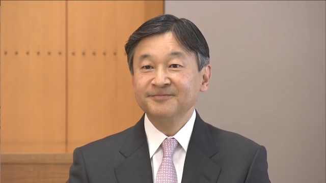 令和来了,两分钟了解日本新天皇