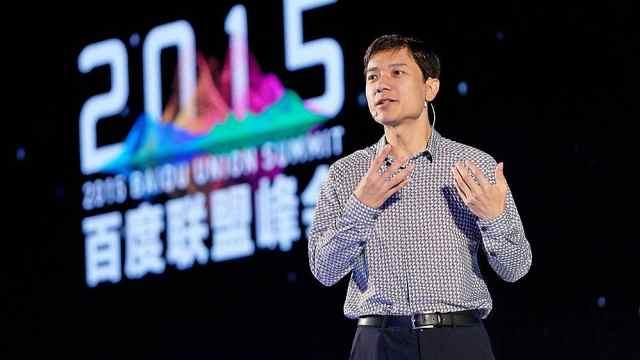 李彦宏入选中国工程院院士候选名单
