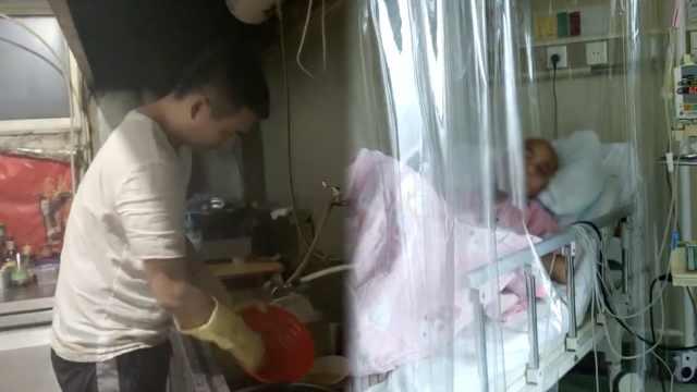 12岁女孩患白血病,哥打两份工救她