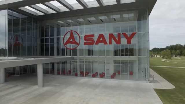 复联总部竟是中国三一重工美国总部