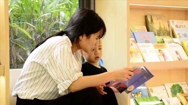 全国最大儿童书店开业:含3万多种书