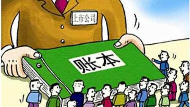 股民维权律师谈A股奇葩年报特别多