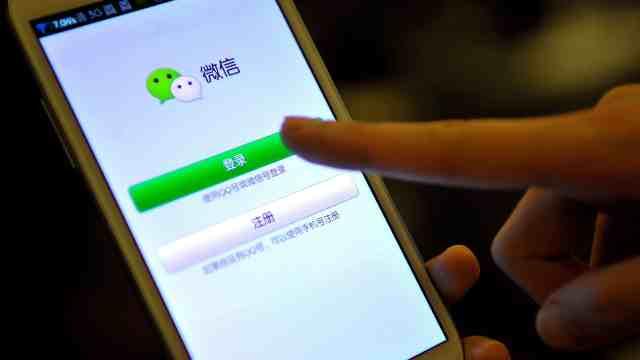 微信公众号改错字功能增至20字!