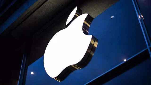 全球最赚钱公司:苹果公司四连冠