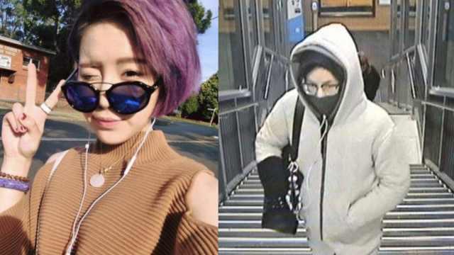 警方寻人!中国留学生在澳失踪9个月