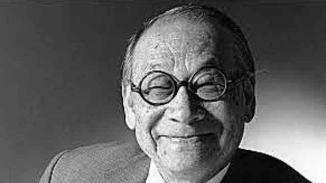 华裔建筑大师贝聿铭去世享年102岁