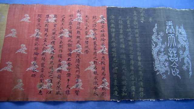 乾隆手书圣旨武汉首展:从日本买回