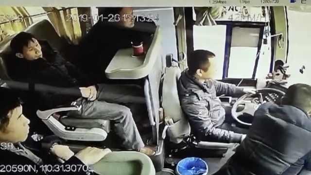与司机争执,男子抢夺方向盘获刑3年