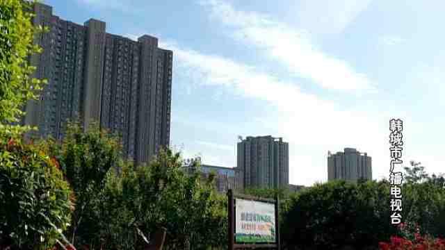 蓝天白云晴空万里,韩城一直爱着你