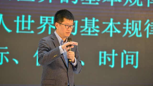 薛兆豐:隱私保護和數據利用須平衡