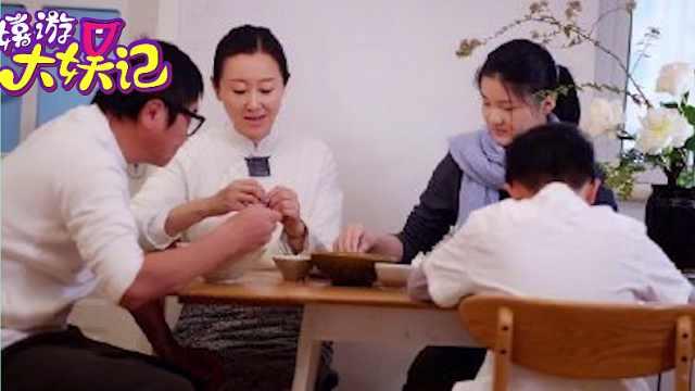 孙楠首次回应女儿教育问题争议