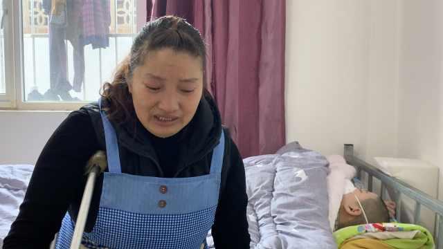 丈夫患脑瘤去世,她卖房救白血病儿