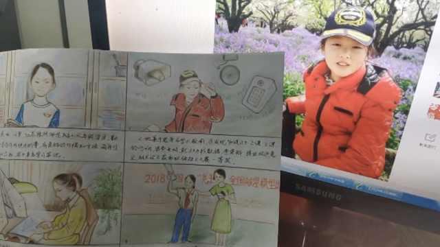 七旬老人手绘漫画,送特殊六一礼物