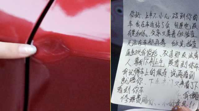 女孩车被剐不要赔偿:对方父亲患癌