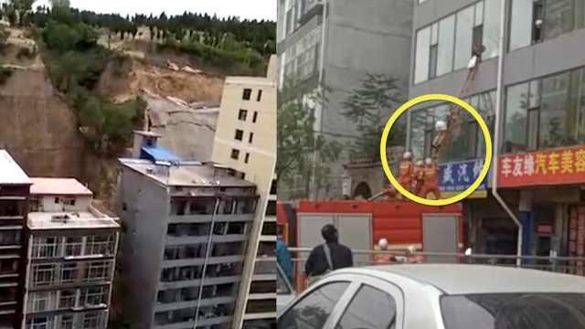 山体滑坡市民爬窗逃生,消防搭梯救