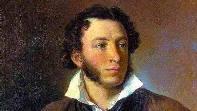 普希金诞辰220年,听俄文念他的诗