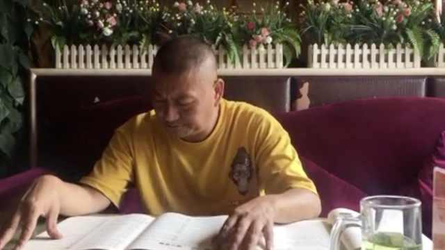 52岁考王茶楼复习:最差也要考500分