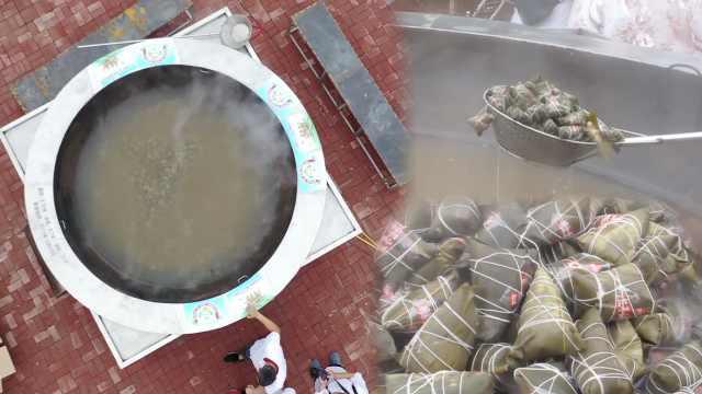 村里抬3米锅办粽子宴,一次煮2700个