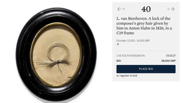 贝多芬头发将被拍卖,估价至少10万