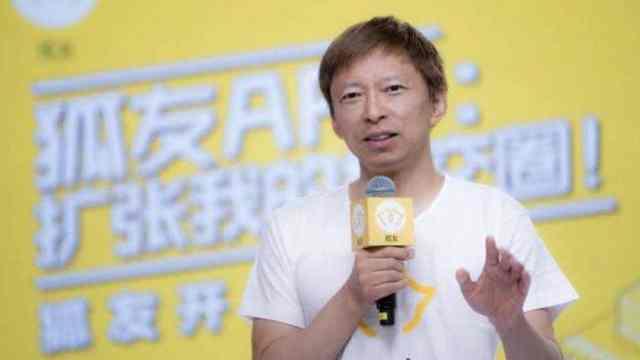 搜狐新社交产品狐友APP下架一周