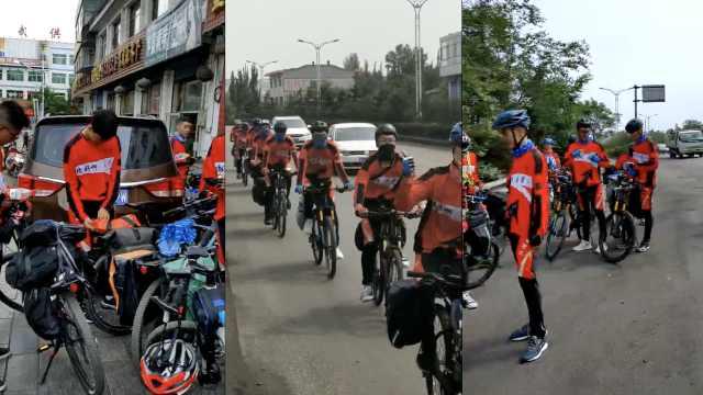 包网吧老师新动作!带学生骑行上海