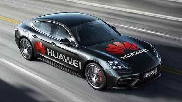 华为最早2021年推出自动驾驶汽车