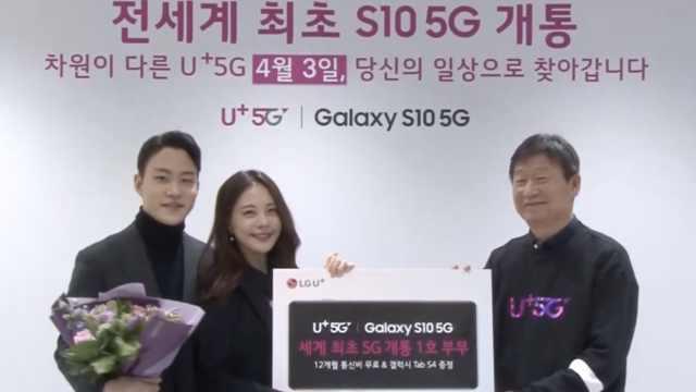 手机白送!韩国5G用户69天突破100万