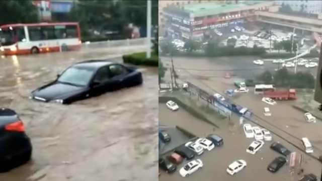 暴雨突袭山西,街面成河小车水中游