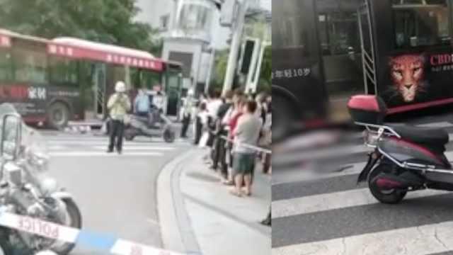 揪心!公交与电驴相撞,一小学生身亡