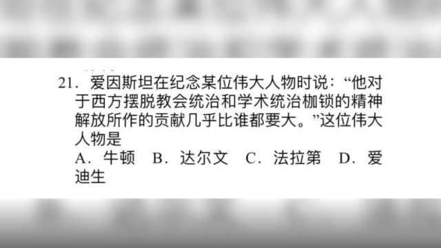 长沙中考出错题,考试院:该题计满分