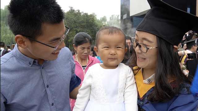 硕士妈妈抱娃毕业,老公跨千里见证