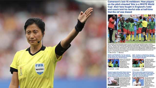 中国女裁判遭英媒整版Diss:吹太差